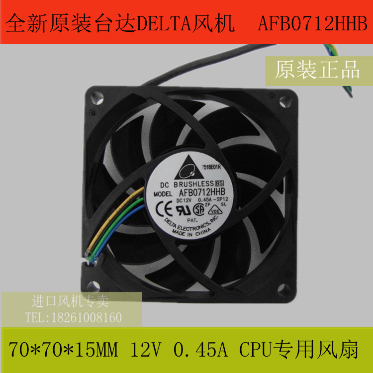 Free Shipping!Delta fan AFB0712HHB 7CM 70*70*15MM 7*7*1.5CM 7015 12V 4 wire PWM speed control(China (Mainland))