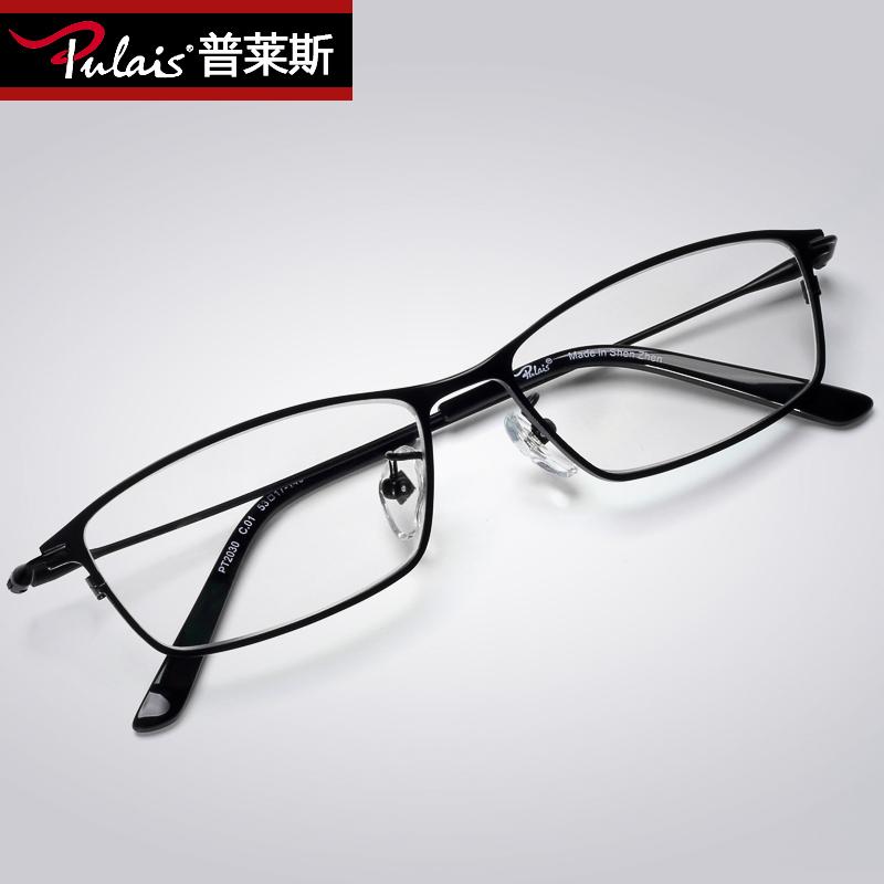 Eyeglasses Frame Titanium : PULAIS Ultralight Titanium Glasses Frame Titanium ...