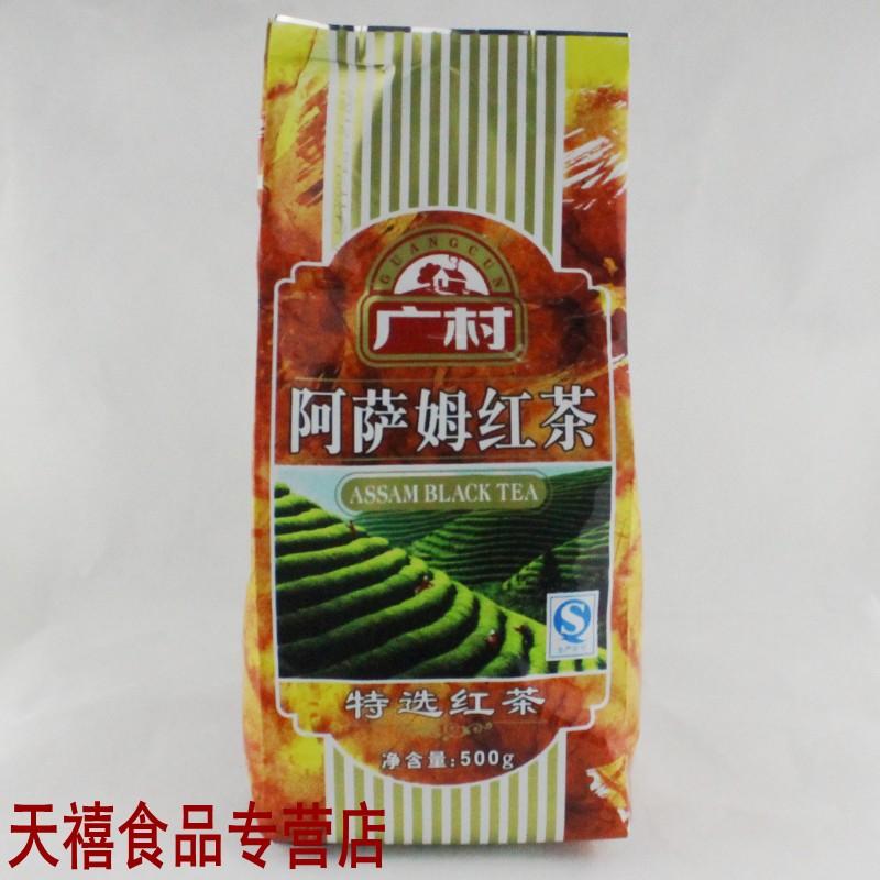 Coffee raw milk tea black tea assam black tea 500g