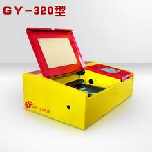 Free shipping by DHL ! 1PCS CO2 40W 220v LASER ENGRAVING CUTTING MACHINE ENGRAVER