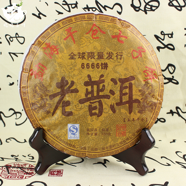 5 years old Chinese yunnan ripe pu er tea puer tea pu er China naturally organic matcha health care cooked the tea puerh