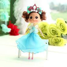 Surpresa Bola Série Lol Ultrajante Collectible Boneca de Brinquedo Bonito Do Bebê Quente 18 cm Casamento Coroa Noiva Boneca Confuso Boneca Melhor amigo c(China)