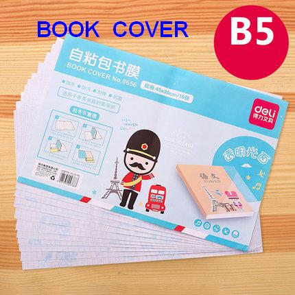 1 pack 10 sheets transparent book cover for students 45x30cm B5 size protect book Deli 8656(China (Mainland))