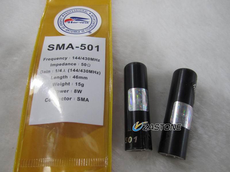 Free shipping 100% Original Harvest antennna SMA501 Female for UV-5R/UV-3R+Plus/TG-UV2/PX-888K/KG-UVD1P/TH-F8/TH-UVF9(China (Mainland))