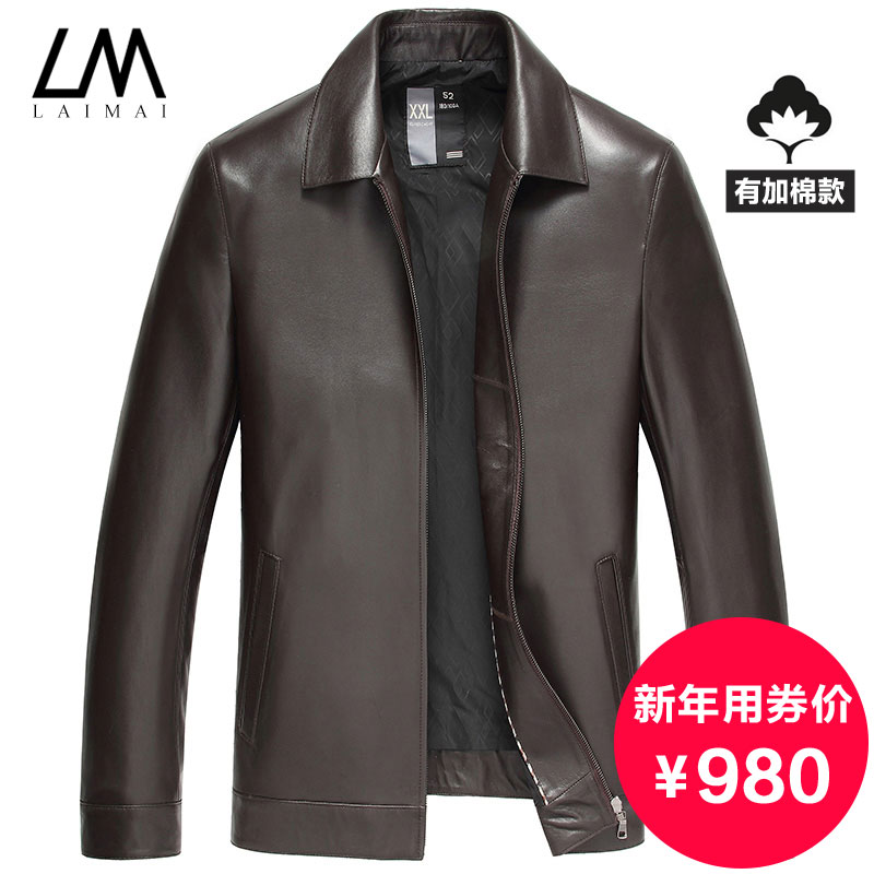 Sheep leather mens leather jacket lapel in old Haining mens winter plus cotton jacket size.Одежда и ак�е��уары<br><br><br>Aliexpress