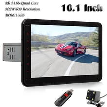 Quad Core 1 Din Android 4.4 Car Radio Audio Stereo 10.1 Inch Quad Core GPS Navigation with Steering Wheel Control,Mirror link(China (Mainland))