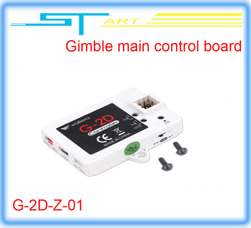 walkera gimble main control board for G-2D brushless gimbal mount spare part for rc quadcopter X350 pro X800 low shipping f 2014<br><br>Aliexpress