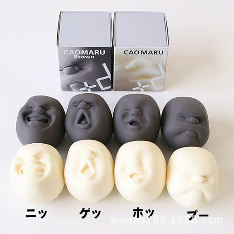 Funny Creative Gift Gadgets Human Face Anti Stress Ball Novelty & Gag Toys Cao Maru Caomaru Squeeze Balls Pressure Reduce Toy(China (Mainland))