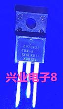 Si Tai&SH IXGP70N33TBM-A GP70N33 TO-220F - Digital chip city store
