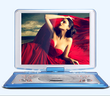 SAST 2188C 22 inches portable DVD player high-definition digital screen support SD / MMC / MS card theater playing machine
