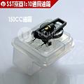 uoyic SY 1:5 petrol remote control car/fuel car fuel tank assembly 1set PR543051