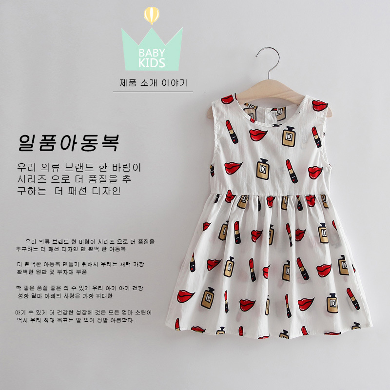 2016 girls dress, fashion new summer wear lipstick perfume children dress, children's princess dress(China (Mainland))