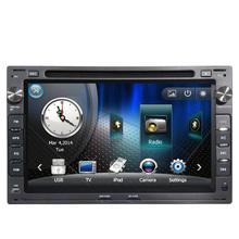 7 дюймов Dvd-плеер Автомобиля Gps-навигация Для Skoda Superb VW Transporter T5 PASSAT B5 Гольф 4 Поло Бора Jetta Sharan 2001-2009