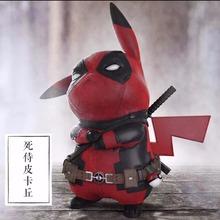 Funny Pikachu Cosplay X-men Marvel Deadpool PVC 15cm Action Figure Toys(China (Mainland))