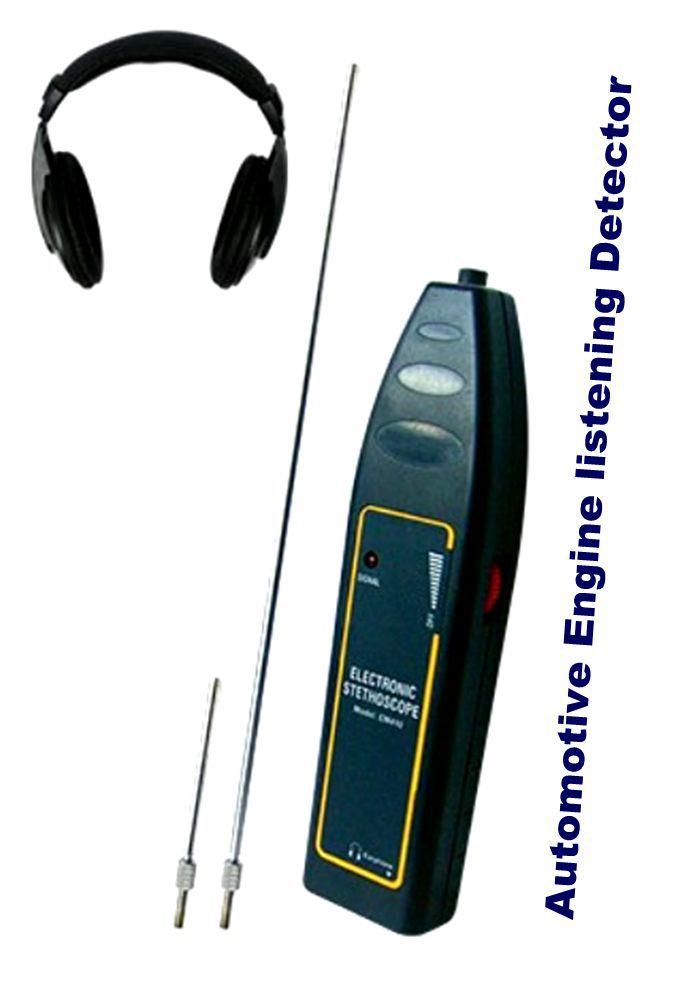 электронный стетоскоп,
