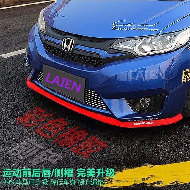 Car bumper surround automobile repacking for Mitsubishi LANCER LANCER-EX ASX Outlander accessories car styling(China (Mainland))
