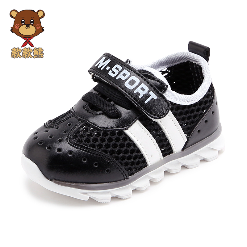 KKX Baby First Walker 2016 Spring and Autumn New Baby Boy Girl Baby Toddler Shoes Casual Shoes Soft Bottom Baby Shoes(China (Mainland))