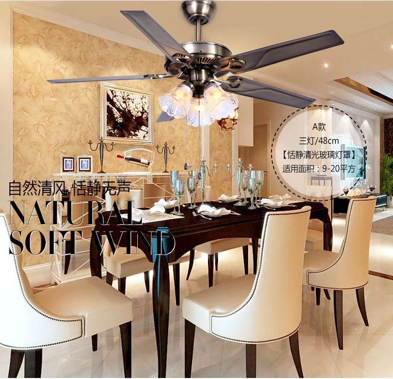 48 inch iron leaf lights fan living room dining room