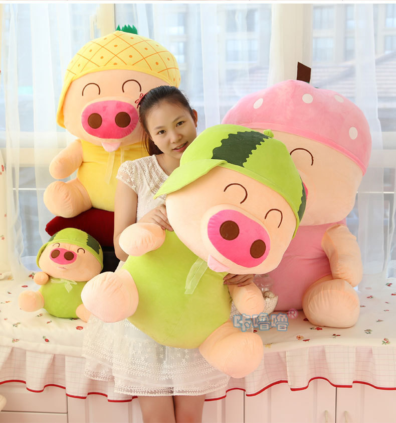 holiday gift creative plush toys all kinds of cute pig plush toy girls colorful fruit plush toy. Black Bedroom Furniture Sets. Home Design Ideas