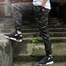 Heybig Fashion Mens Joggers Skinny Camo/ Camouflage Pants Military Army Casual Joggeres Harem Pants Men Skateboard Sweatpants