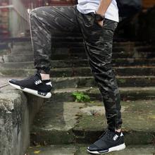 Heybig Fashion Mens Joggers Skinny Camo/ Camouflage Pants Military Army Casual Joggeres Harem Pants Men Skateboard Sweatpants