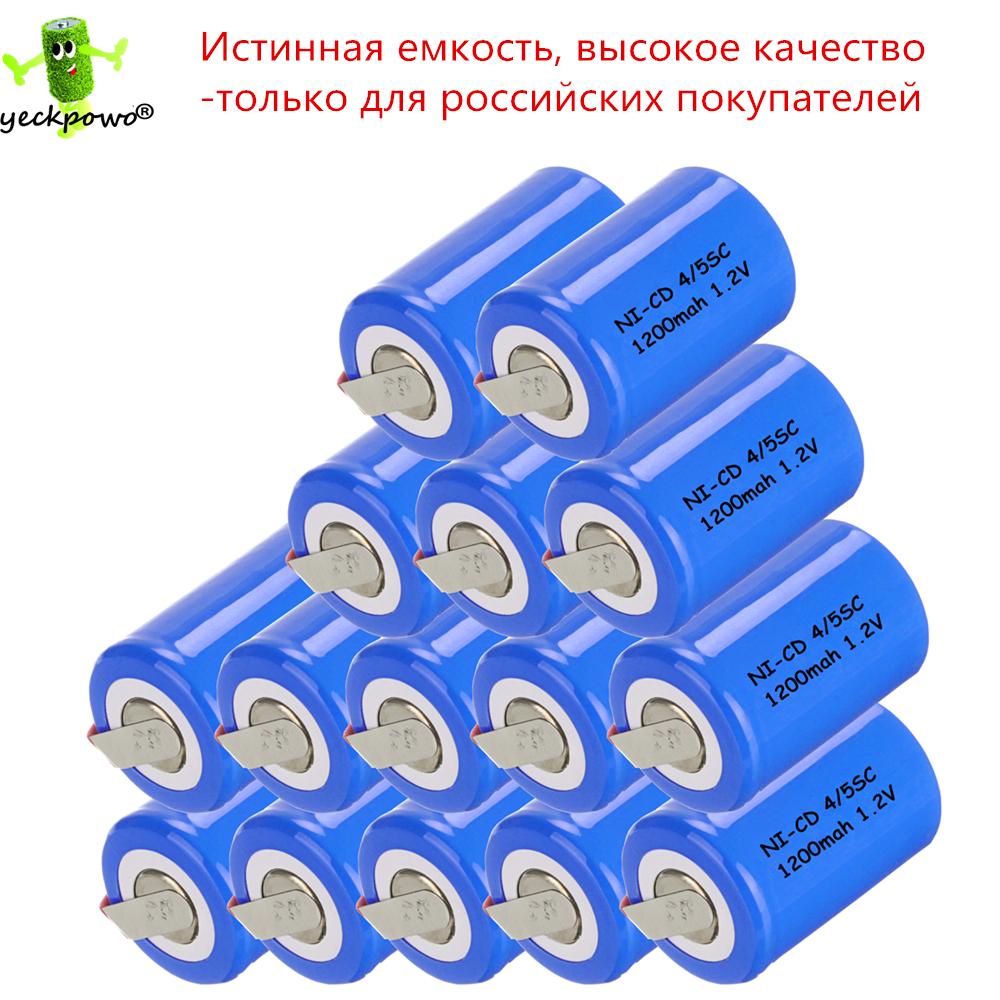 True capacity! 15 pcs 4/5 SC battery 4/5 SubC battery Rechargeable Battery 1.2V 1200mAh ni-cd power bank NiCd 4/5SC accumulator(China (Mainland))