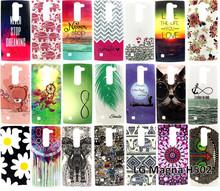 Buy LG Magna G4c H502F H525N G4 Mini Case Owl Printing Soft Silicone TPU Back Cover Case LG Magna G4c G4 Mini C90 phone case for $2.95 in AliExpress store