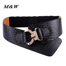 Buy 2017 Korean hot selling Belt new all-match women elastic waistband cintos femininos fashionable leather rivet ultra wide belt for $12.00 in AliExpress store