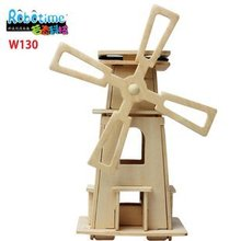 New Wooden toy 3D puzzle model assembled together flat solar windmill DIY Original environmental Motor Free shipping Generator(China (Mainland))