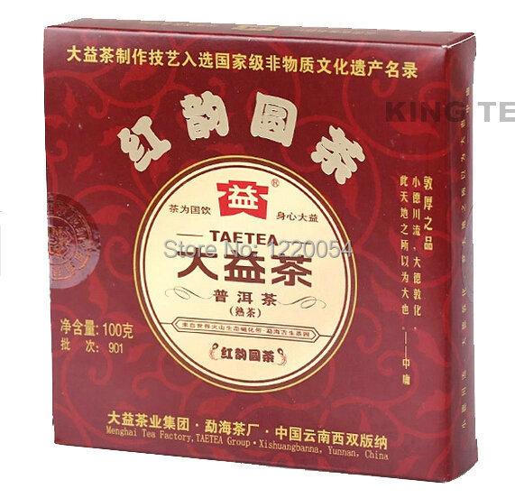 On sale Puer ripe  tea 2009 TAE TEA Dayi 901- Red Image Round Cake  shou  tea 100g!<br><br>Aliexpress