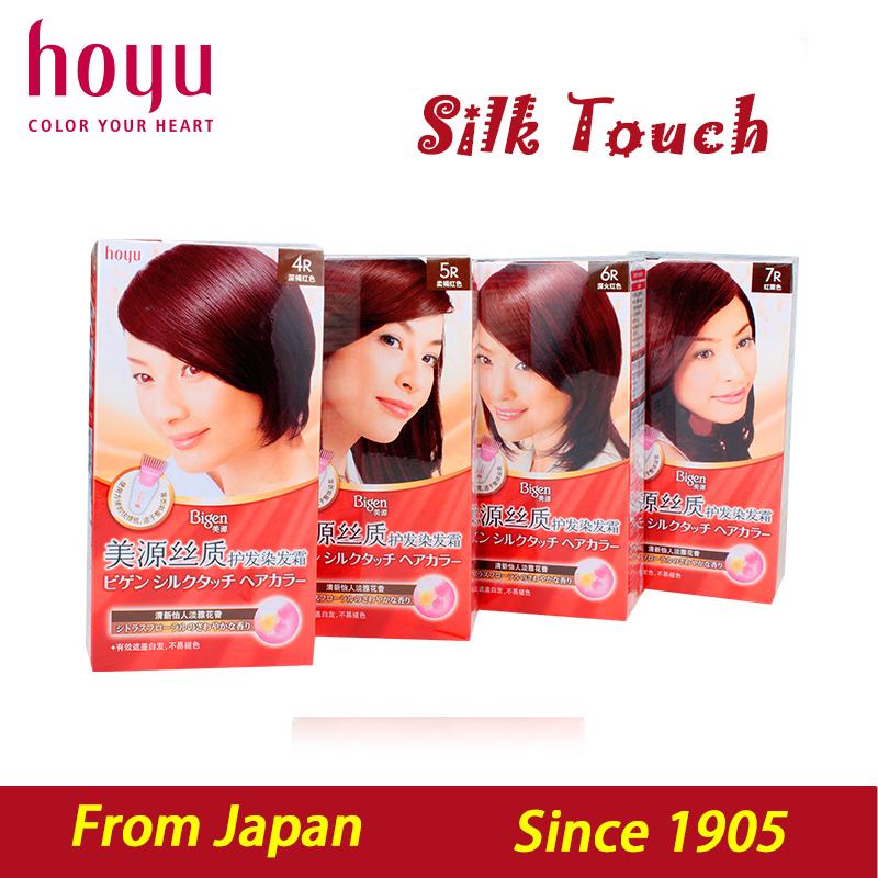Japan Bigen Silk Touch hair color Milky hair dye Permanent 12 color hair wax chalk(China (Mainland))