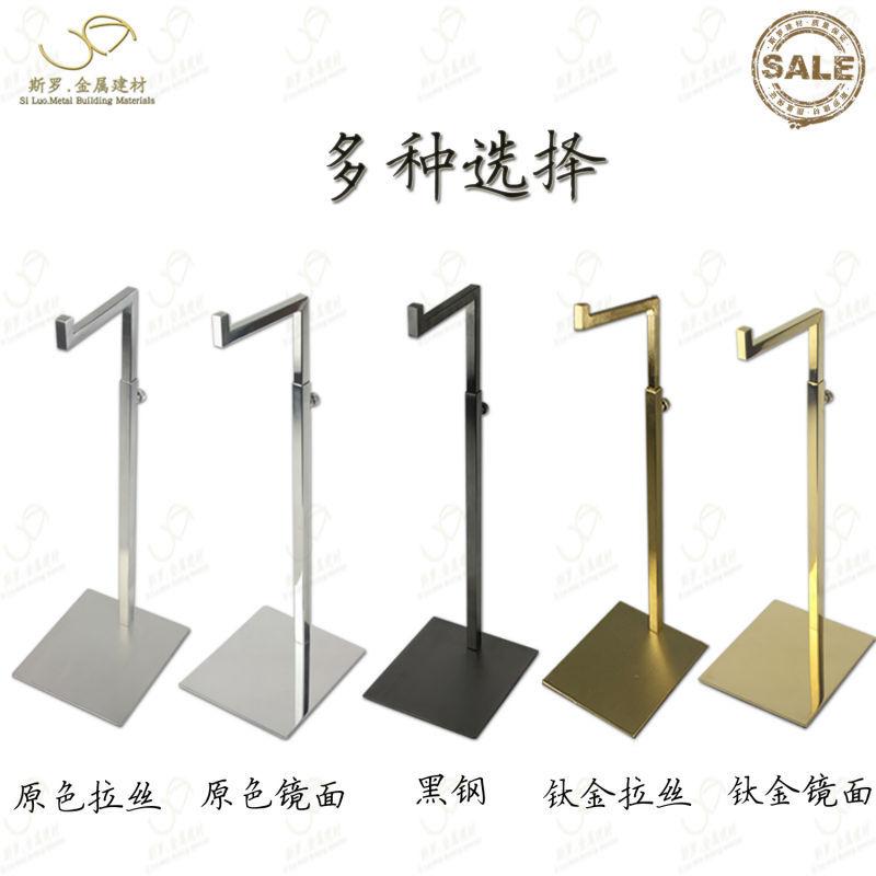 Factory Wholesale Adjustable Women Handbag Display Stand Metal Handbag Stand Rack(China (Mainland))