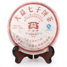 [GREENFIELD] 2007 yr Yunnan Menghai Dayi TAETEA 0532 701 Ripe Puer Pu Er erh cake ,Qi Zhi Bing Cha Cooked Puerh Tea 200g - Grandness Store store