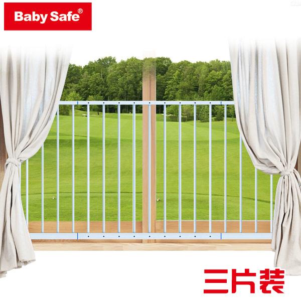 Babysafe по уходу за детьми окно забор отверстие копать балкон piaochuang перила стержень защиты от угона окно чистая забор