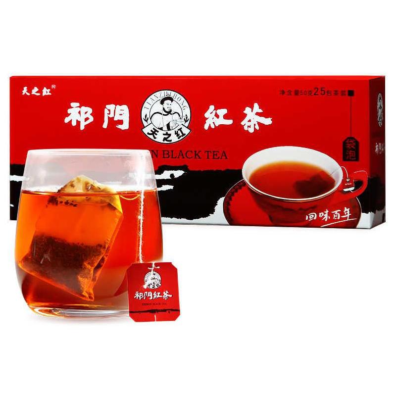 (25 bags/box) 50g Special Grade Chinese Keemun Black Tea Red Tea Tea Bag Tea Box Health Care 2g*25bags(China (Mainland))