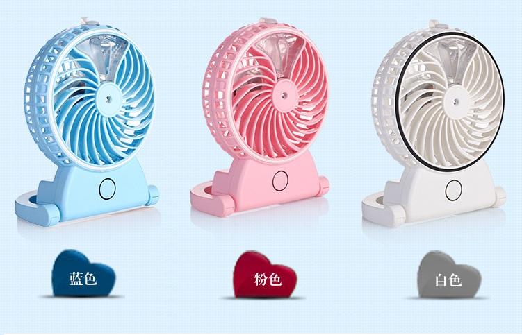 48 шт./лот новый usb аккумуляторная вентилятора спрей Мини вентилятор увлажнения вентилятор ручной портативный небольшой вентилятор с без батареи