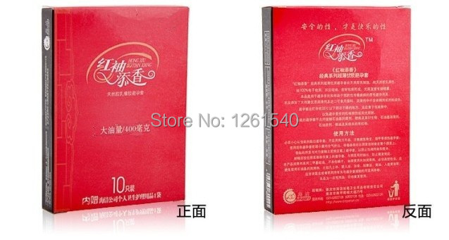 100 pcs / lot with track No. Fast shipping Durex Condom Sex Product With Confidential packaging The original different style(China (Mainland))