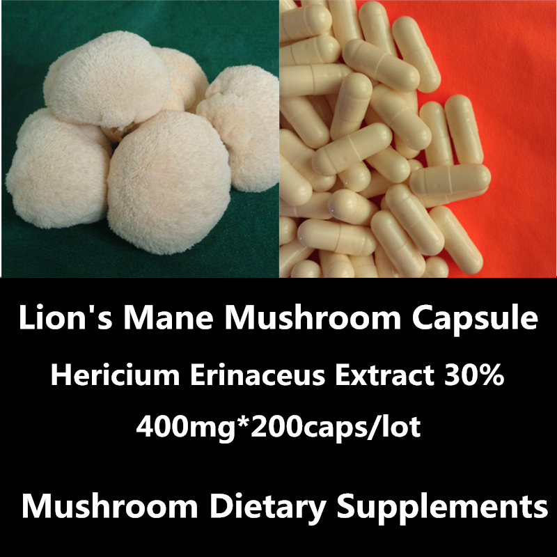 Hericium Erinaceus Extract Capsules 30% Lion's Mane Mushrooms Polysaccharide Caps Stomach Health Care Dietary Supplements(China (Mainland))