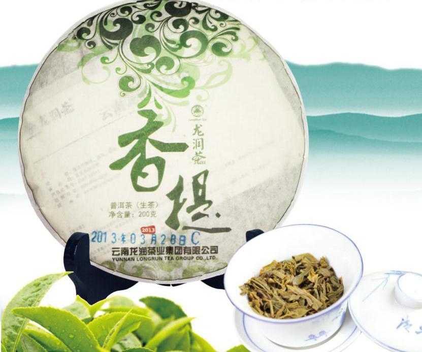 Long Run 2013 Shanti Super Yunnan Tea Cake Seven Pu er 200g Shipping S236