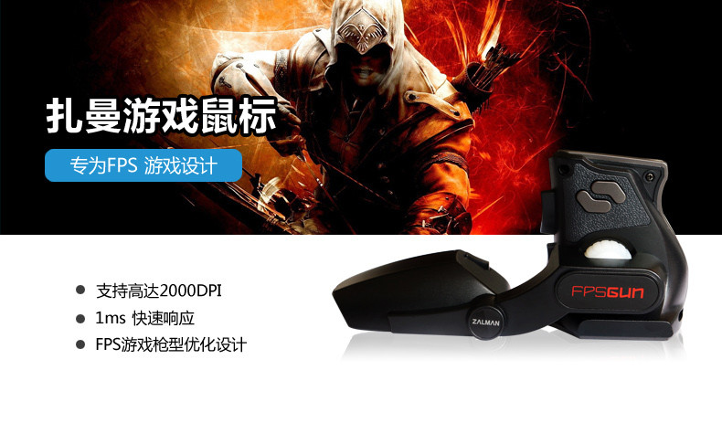 FG1000 FPS esports Gun game computer USB wired mouse shooter game designed specifically CS