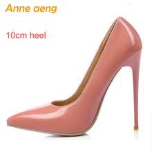 12cm High thin Heels Women Pumps Sexy Office Lady Women Wedding Shoes  Pointed Toe Classic Black Red Women Shoes Big Size 34-46 42a266b7fee4