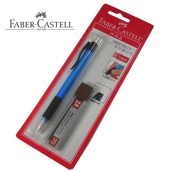 Faber castell 1338 full mechanical pencil set 0.5mm pencil<br><br>Aliexpress