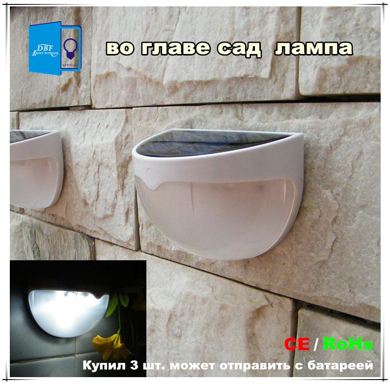 [DBF] Solar Power Panel lights 6 LED Light Sensor Waterproof Outdoor Fence Garden Pathway Wall Lamp Lighting White Warm White(China (Mainland))