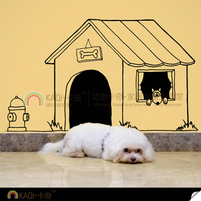 2015 Hot Sale Promotion Large Pattern Solid For Wall Adesivos De Parede Wall Stickers Pet Kennel Interesting Wallpaper Paste Dog(China (Mainland))