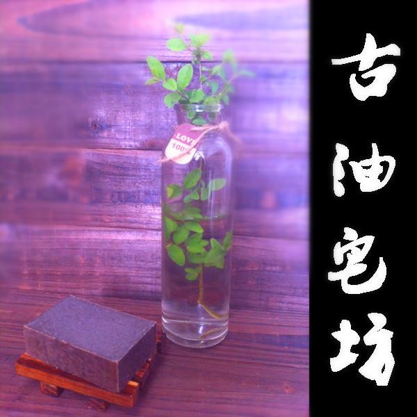 2015 Car Key Cutting Machine Key Machine Lock Pick The Ancient Oil Soap Pure Safflower Camellia Shikonin Acne To Blackhead Pores(China (Mainland))