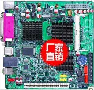 945 motherboard plate 1.6g n270 motherboard pos machine fan low power consumption mini-itx motherboard<br>