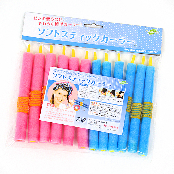 2013 Simple DIY Self-adhesive Magic EPE Foam Hair Roll Stick (12 pcs) free shipping #8771(China (Mainland))