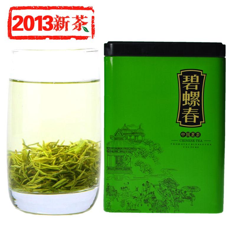 Зелёный чай на алиэкспресс