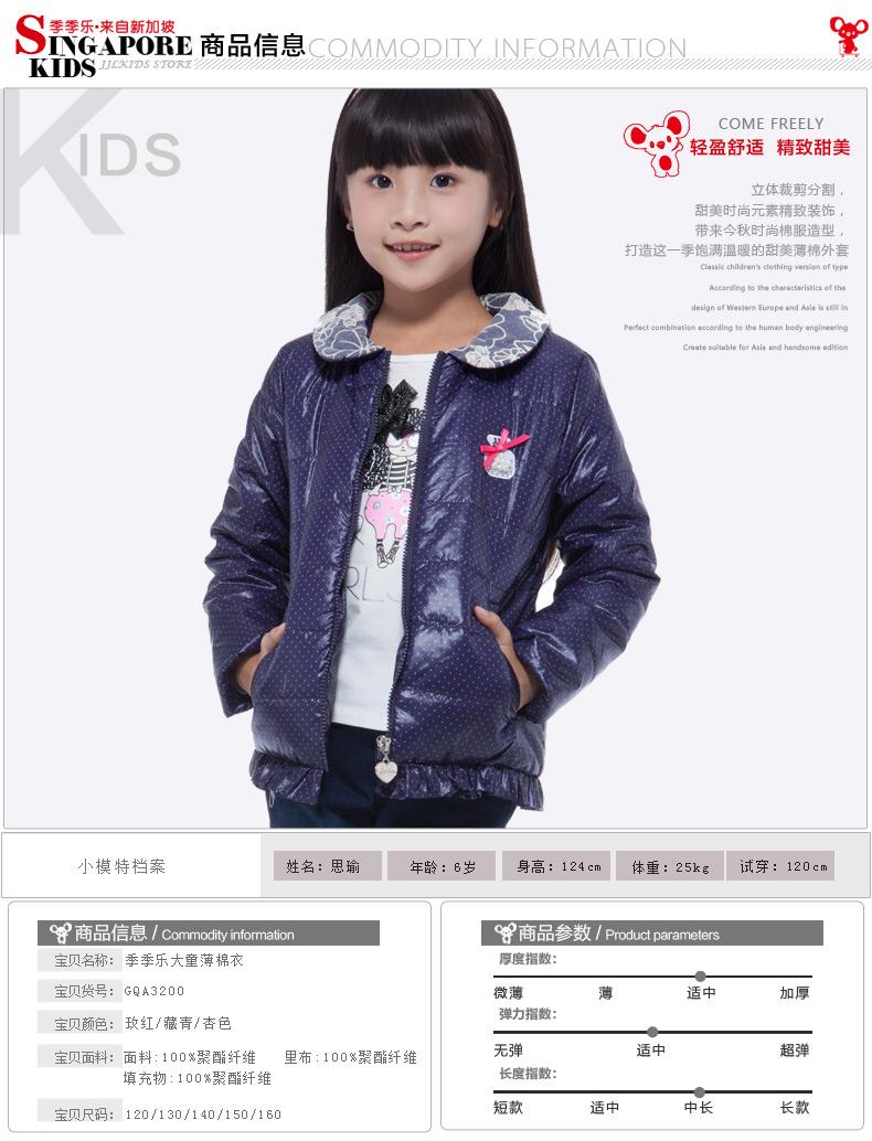 Скидки на Девушки пальто сладкий дети бренд куртки кружевной воротник дизайн детской одежды зима новые стили девушки куртка бесплатная доставка горячей продажи