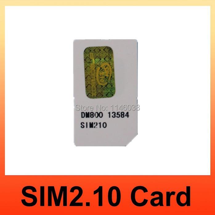 Sim Сканер Инструкция